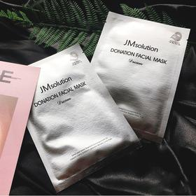 Mặt Nạ Donation Facial Mask Dream (Hộp 300ml)